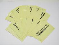 情報カードの写真
