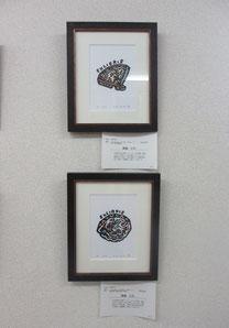 *制作しました【EXLIBRIS<蔵書票>】作品は自票。墨1色木版手彩*大好きな<うつわ>の世界をモチーフにしました。