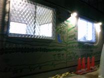 壁画ライトアップ