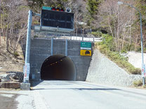 Tunnel of Konsei Pass