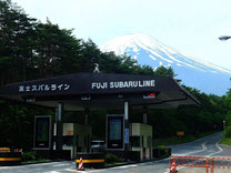 Toll Gate of Fuji Subaru Line