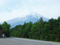 Mt. Fuji from the 1st Station Parking