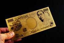 ゴールドの壱万円札8