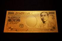 ゴールドの壱万円札3