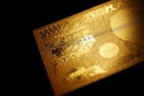 ゴールドの壱万円札6