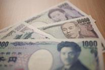 2016日本で流通している紙幣3