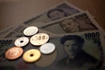2016日本で流通しているお金