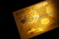 ゴールドの壱万円札5