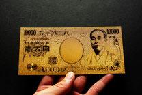 ゴールドの壱万円札12