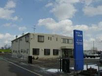 新潟工場外観