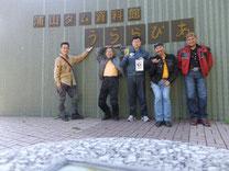 05.18 秩父ダム巡り レアカードへの道【序章】