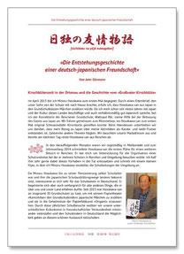 Minoru Hosokawa, John Görmann, Karate Erlach