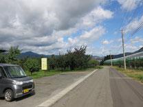 上山フルーツ園駐車場