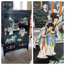 Asian Cabinet  $195.00