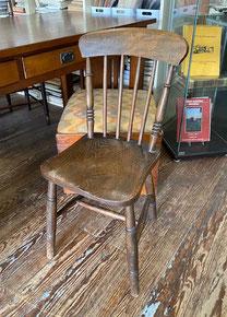 Chair $65.00