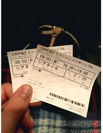 ミッションインポッシブル 映画 チケット