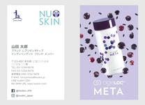 ④個人用/日本語/オレンジ