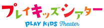 play kids theater