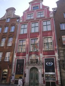 ウプハーゲン博物館