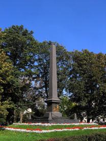 ルブリン合同記念碑
