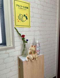 玄関のアルコール消毒の画像