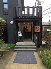 東慶寺ギャラリー 鎌倉彫を考える会「箱展」
