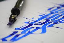 Text für die Hochzeitseinladung, Kalligraphie
