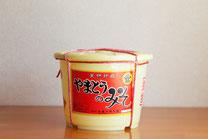 赤味噌5kg樽