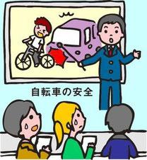 自転車運転者に講習を義務付け