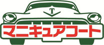 マニキュアコートロゴ