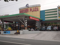 Premiere Plaza Shopping mall