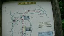 大杉登山口の鈴ヶ岳・大日山登山案内図