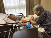 豊橋・豊川・湖西地区で寝たきりのお年寄りの方も対応しております。介護が必要な方もOKです