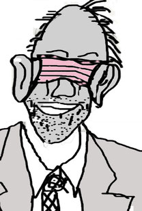 Minister beim MNS-Tragen. Bild: PSt