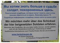 """Кладбище советских военнопленных в Херлесхаузене.  """"АиФ.Европа"""", фото herleshausen.de"""