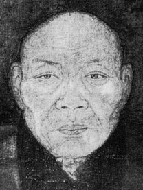 Portrait de prêtre. Epoque des Yuan ou du début des Ming.
