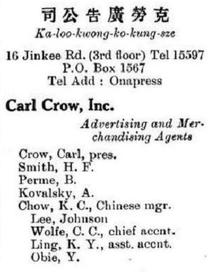 North China Desk Hong List July 1931