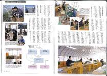 【アルファイノベーション】農業ビジネスマガジン