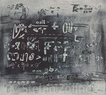Stefan Zöllner: Gefühltes Wissen, 2014