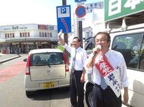倉吉駅前で佐藤前市議と街頭演説