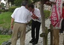 日吉津の石村長から激励