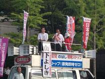 県庁前で演説