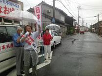 雨の中北栄町で