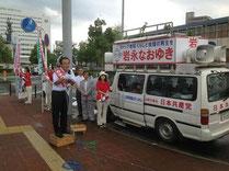 第一声は鳥取駅北口