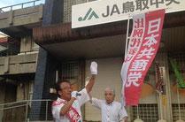 JA支所前ではTPP反対を訴え