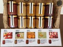 5種(トマト・りんご・ゆず・れもん・いちご)のフルーツソース