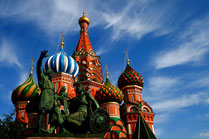 Moscow City Tour - Giro città a Mosca
