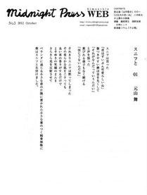 2012.10.11発行