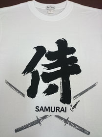 No.167      Samurai sword