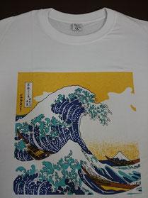 No.11      Wave Fuji